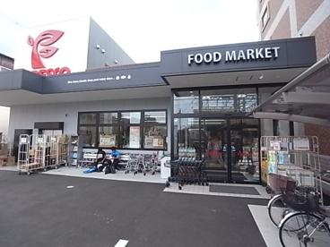 FRESCO(フレスコ) 四条畷店の画像1