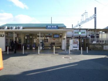 阪急箕面線 桜井駅の画像1