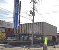 大阪商工信用金庫八尾南支店