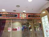 GAME PIA津田沼店