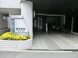 田中内科医院の画像1