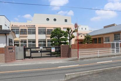 みかさ幼稚園の画像2