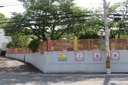 乙金保育園の画像2