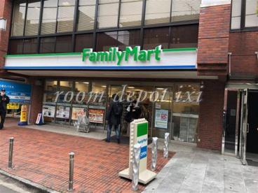 ファミリーマート 表参道南店の画像1