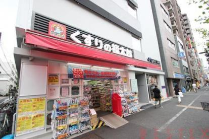 くすりの福太郎 春日駅前店の画像1