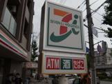 セブンイレブン 神戸御影2丁目店