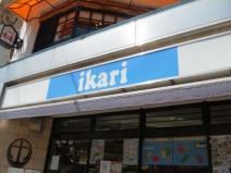 ikari(いかり) 岡本店
