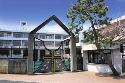 聖ヨゼフ学園の画像1