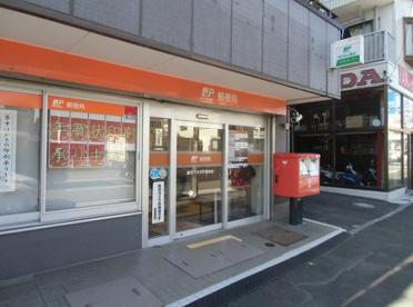 鶴見下末吉町郵便局の画像1