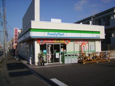 ファミリーマート 鶴見旭台店の画像1