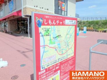 さん歩の駅サンSUNさぬまの画像2
