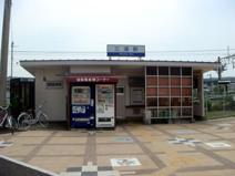 西鉄 三潴駅