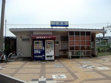 西鉄 三潴駅の画像1