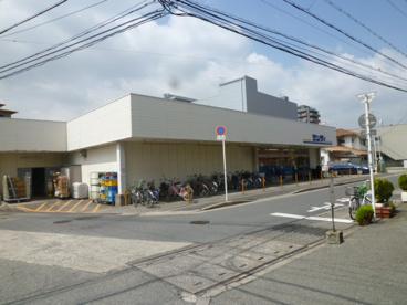 サンディ 箕面東店の画像1