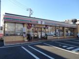 セブンイレブン 横浜下末吉1丁目店