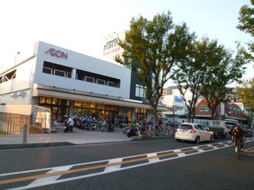 KOHYO(コーヨー) 箕面店の画像1