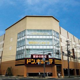 MEGAドン・キホーテ箕面店の画像1