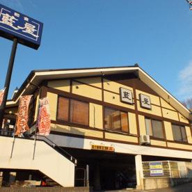 藍屋鶴見2国店の画像1
