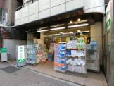 新宿ヒカリ薬局