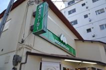モスバーガー摂津本山店