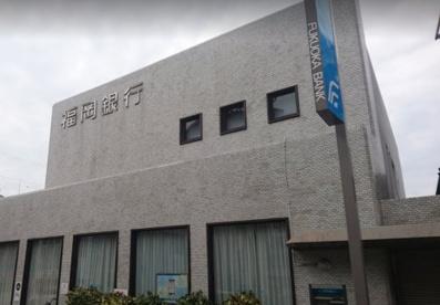 福岡銀行下大利支店の画像2
