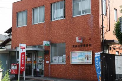 筑前大野郵便局の画像1