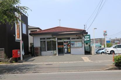 大野城牛頸郵便局の画像1