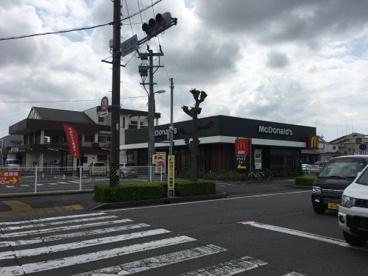 マクドナルド 高浜Tぽーと店の画像1