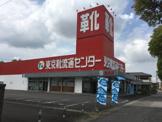 東京靴流通センター 高浜店