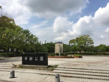 中部公園の画像1