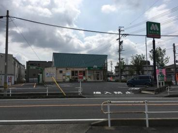 モスバーガー三河高浜店の画像1