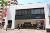 筑邦銀行姪浜支店