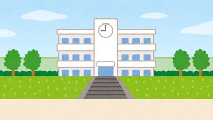 幡豆中学校の画像1