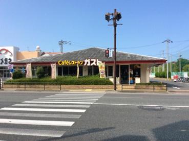 ガスト 原店の画像1
