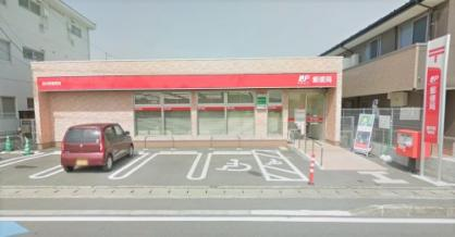 御井町郵便局の画像1