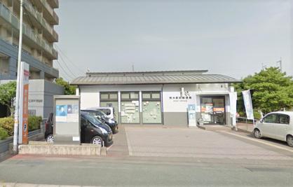 荒木駅前郵便局の画像1