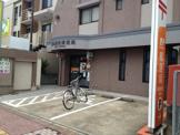 福岡新栄郵便局