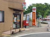 福岡小戸郵便局