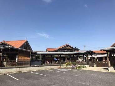 矢田つぼみ保育園の画像1