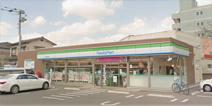 ファミリーマート 久留米野中町店
