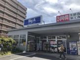 ビッグエー江戸川中葛西店