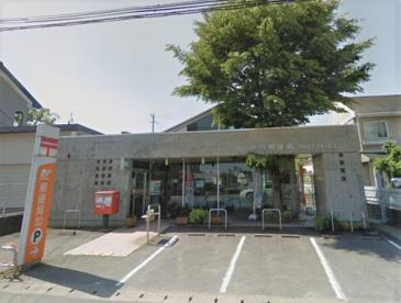 追分郵便局の画像1