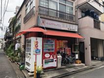 吉家菓子店