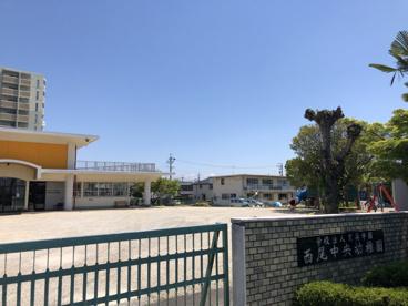 西尾中央幼稚園の画像1