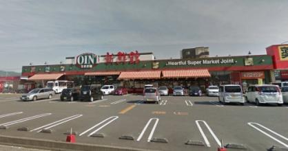 JOINT(ジョイント) 久留米店の画像1