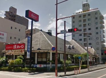 とんかつ濱かつ久留米荘島店の画像1