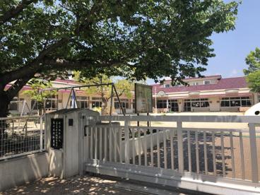 高浜南部保育園の画像1