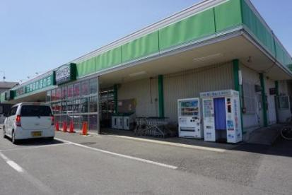 Aコープ櫟本店の画像1