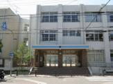 梅香小学校