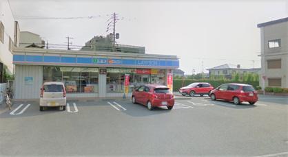 ローソン 久留米文化センター通店の画像1
